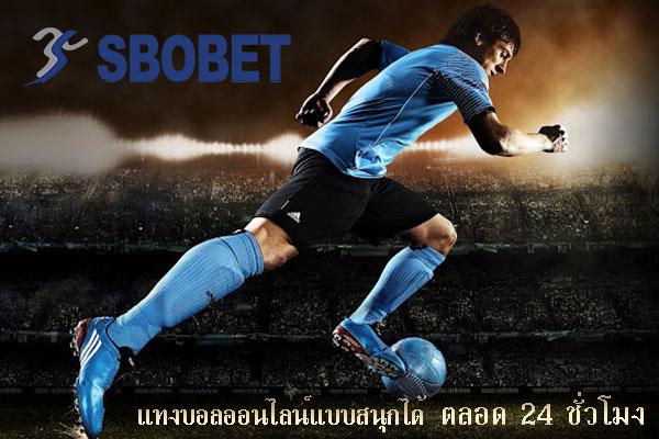 sbobet_